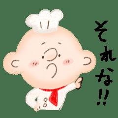 tsumugitopan's2