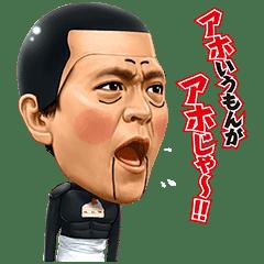 """Gottsu """"A"""" Kanji"""