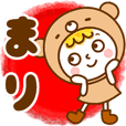 Name Sticker [Mari]