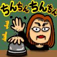 Female Sticker-4444