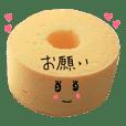 チェルシーリボンのふわふわシフォンケーキ