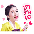 Queen Gyeon