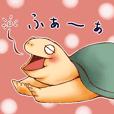 亀好きの為の亀づくしスタンプ~日常系~