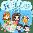 "Popular series ""Hello"". (B) 2020"
