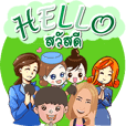 "Popular series ""Hello"". (C)"