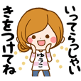 Sticker for exclusive use of Yuko 3