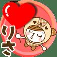 Name Sticker [Risa]