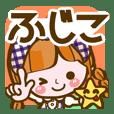 Cute Girl Fujiko