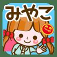 Cute Girl Miyako