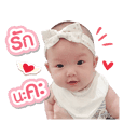 Baby Mari