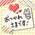 Cute memo honorific Sticker