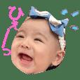 Baby akachan often used