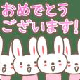 可爱的小兔子的日本尊敬邮票