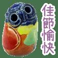 wanfu's owl (for festival)