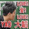 LOVE YAO TA TAO