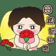 蟹蟹家族 3(節慶篇)