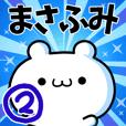 To Masafumi. Ver.2