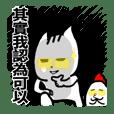 chao hu cat part17