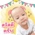 Baby Sean Chawin
