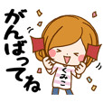 Sticker for exclusive use of Kumiko 3