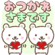 Bear stickers for honorific Japanese