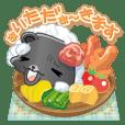 On a dish Bear