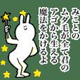 Sticker of honest Mikoto