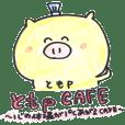 tomop CAFE PIG