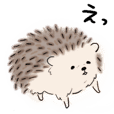 "Hedgehog ""Ohagi"""