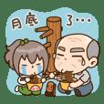 Wing Chun Girl's Spiritual Journey 3