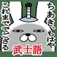 Sticker gift to chiaki Funnyrabbitbushi