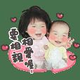 Sofia and Raymond 小福星、乖乖日常