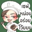 Chef Noi