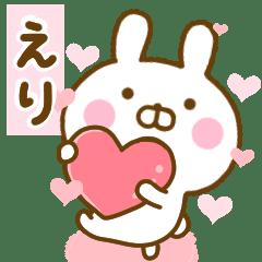 Rabbit Usahina love eri 2