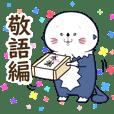 オラタマくん【敬語編】