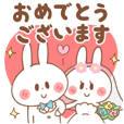 【敬語】おめでとう&ありがとう&誕生日