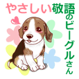 <Kawaii>Dog's Sticker Beagle ver.1