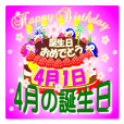 April birthday cake Sticker-002