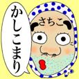 Sachiko OMEN Sticker