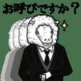 The sheep became a butler.
