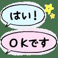 Keigo,Fukidashi