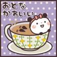 Panda [Cute adult]