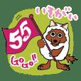 GoGo Isogai! Wolfy Sticker