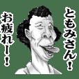 Weird face 111