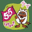 GoGo Kei! Wolfy Sticker