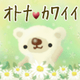 Bear cute plumply 2