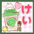 Kei-Yasasii-Name-