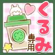 Kurumi-Yasasii-Name-