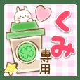 Kumi-Yasasii-Name-