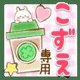 Kozue-Yasasii-Name-